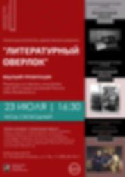 123_-_prezentaciya_al_manaha_1.jpg