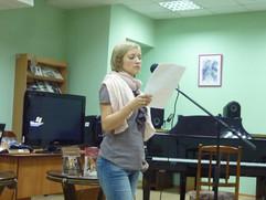 Мария Косовская