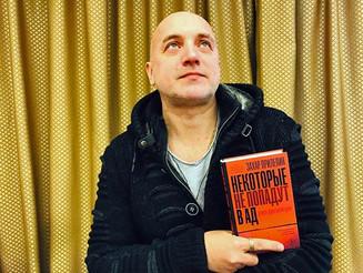 Книгу открыть, как банку тушенки солдатской…