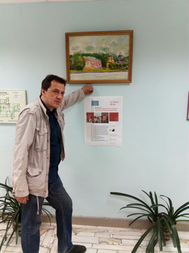 Иван Евсеенко (мл)