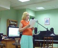Ольга Бунякина