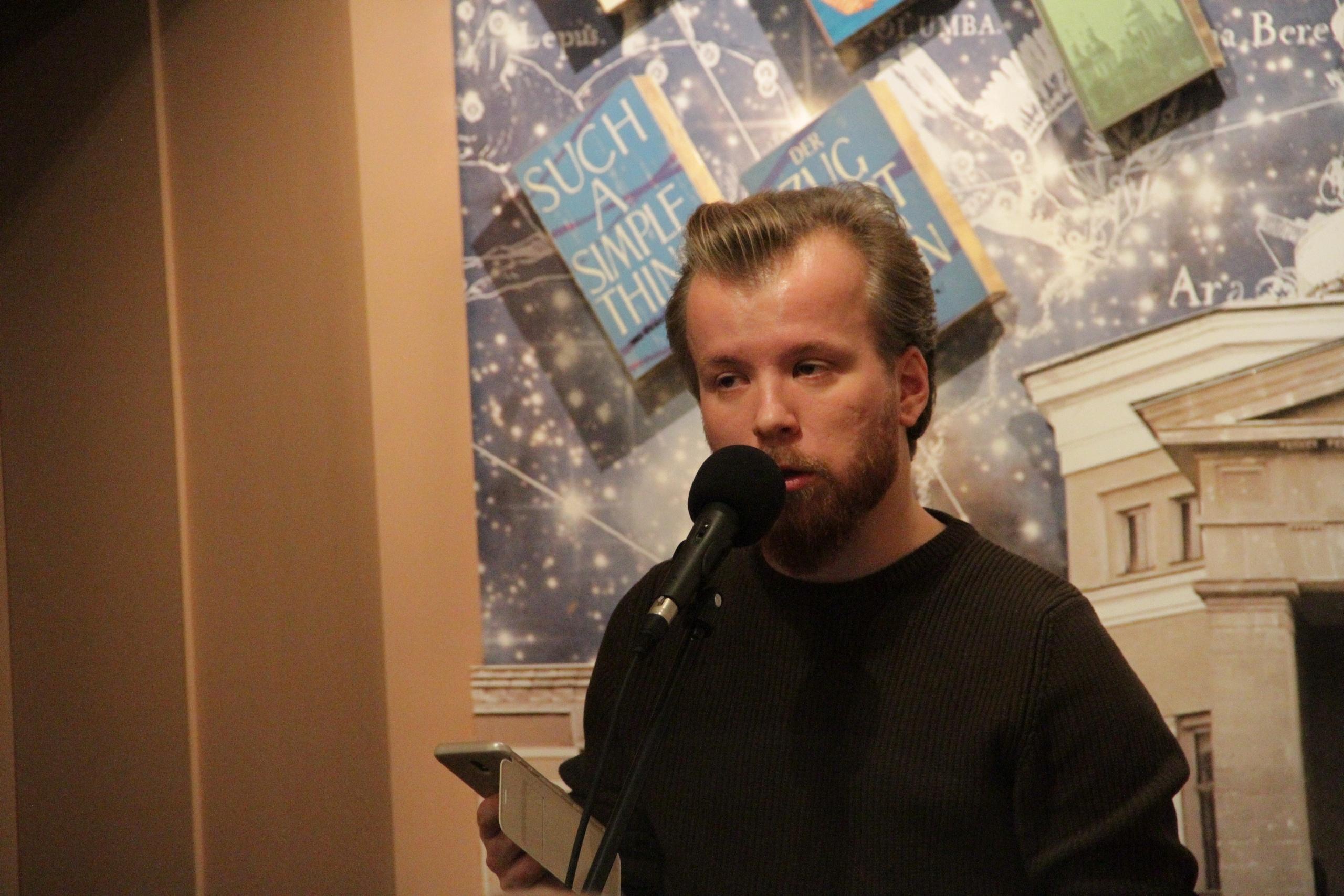 Илья Гвоздев (поэзия)