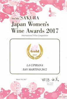 SAKURA AWARDS 2017