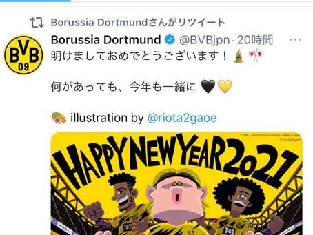 ボルシア・ドルトムント公式日本語Twitterにて…!