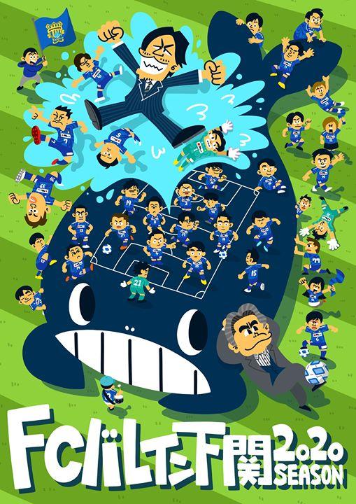 FCバレイン下関2020イラストポスター(伊藤興業×りおた)