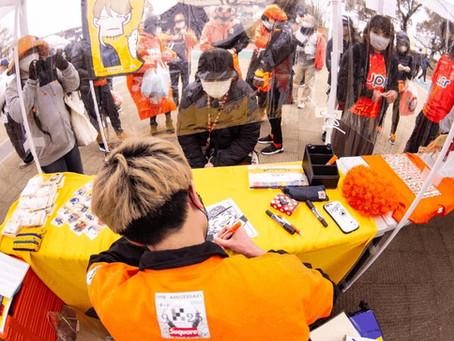 3/13(土)スクエアイノベーション PRESENTSレノファ山口FCホームゲーム 似顔絵イベント