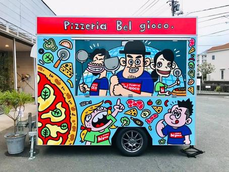 【Pizzeria Bel gioco】様キッチンカーのラッピングデザイン