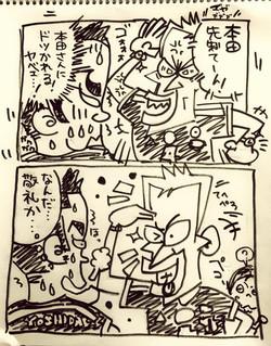 アジアカップ本田ゴール