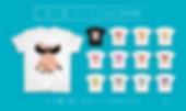 おっぱいTシャツ2019.png