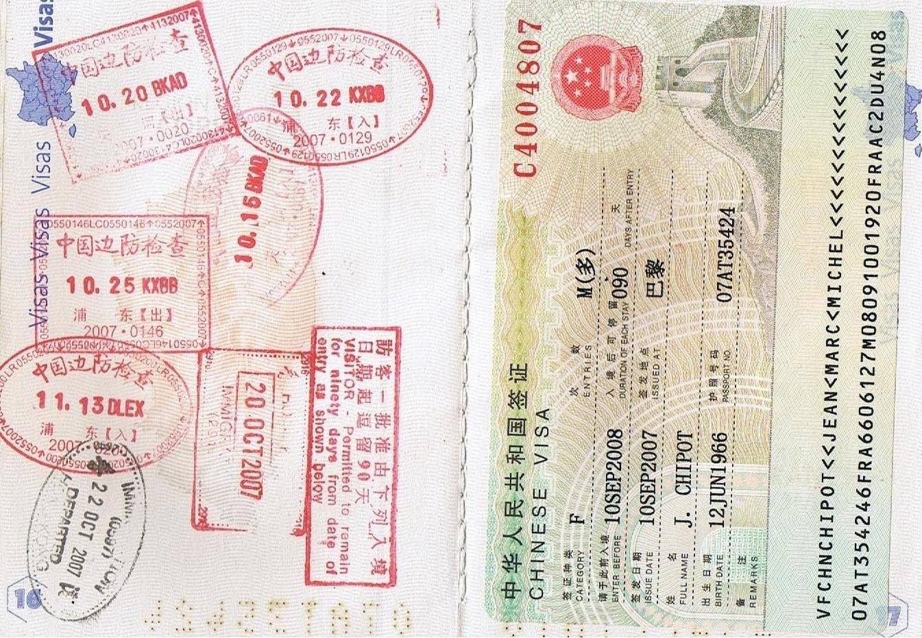 JMC Passeport 2007 pp16-17