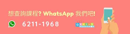 TGW Whatsapp Banner (CHI)-4.png