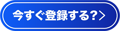 アセット 1 (1).png