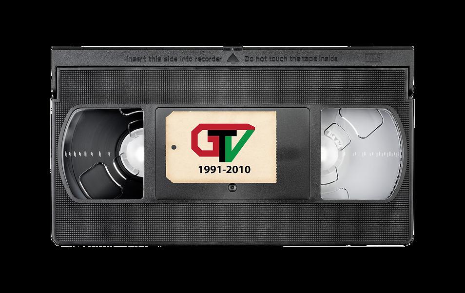 cassette-2153538_1920.png