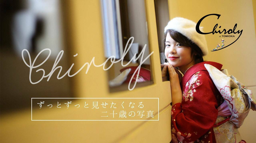 Chiroly @tomika PV