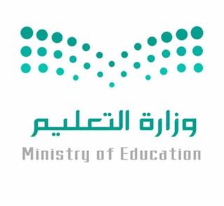 تعليم المدينة يعقد لقاءه التعريفي بمبادرة (ريادي)لمنسقات الإدارات والمكاتب
