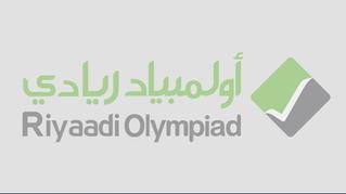 أولمبياد ريادي