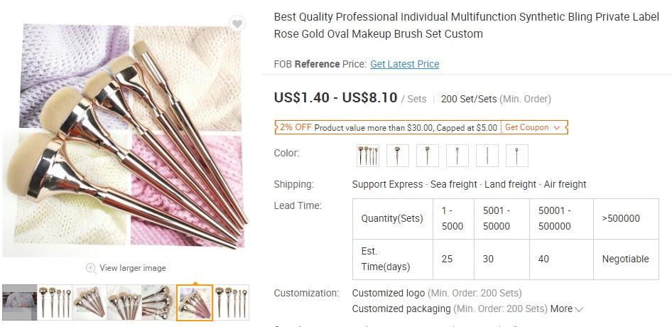Alibaba 5 Piece Makeup Brush Set