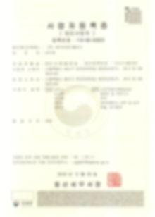 01_사업자등록증.JPG