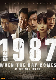 1987 When the Day Comes_Main Poster_Int'