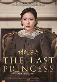 THE LAST PRINCESS_poster AU small.jpg