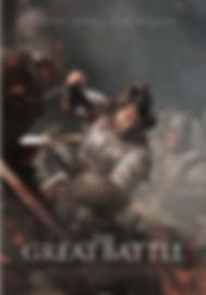Great Battle Intl Poster.jpg