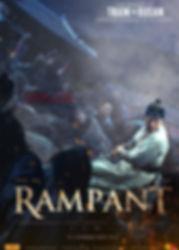 RAMPANT PORTRAIT AU POSTER.jpg