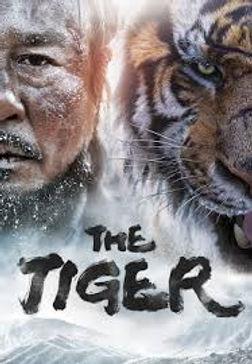Tiger iTunes.jpg