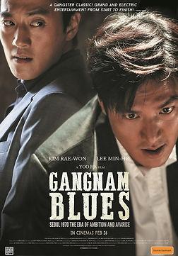 Gangnam Blues_AU poster_600x859.jpg
