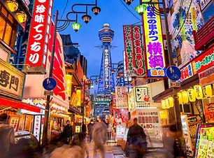 Guía-por-Osaka-ciudad-del-futuro.jpg