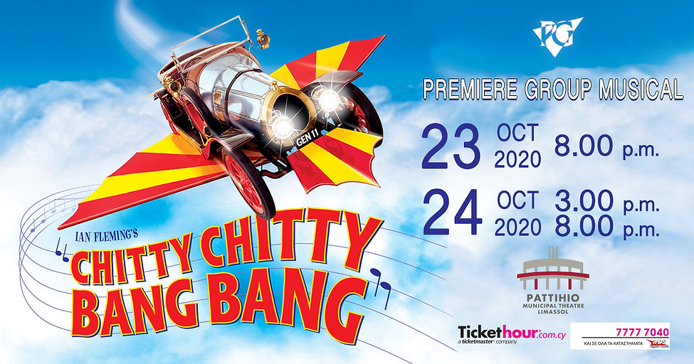 Chitty 1200x630.jpg new dates.jpg
