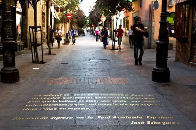 Fragmentos-Huertas-Madrid-VIAJAR-AHORA_EDIIMA20150114_0808_13