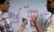 Школа арабского языка в центре Новосибрска. Интерлэнг. Языковая школа. Международный учебный центрg