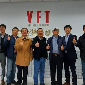 受聘VFT創業教育(華夏科大)新創育成中心首席企業法務會計顧問