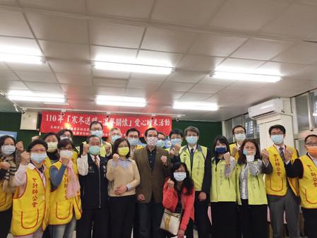 參加會計師公會舉辦的寒冬送暖愛心捐助白米活動