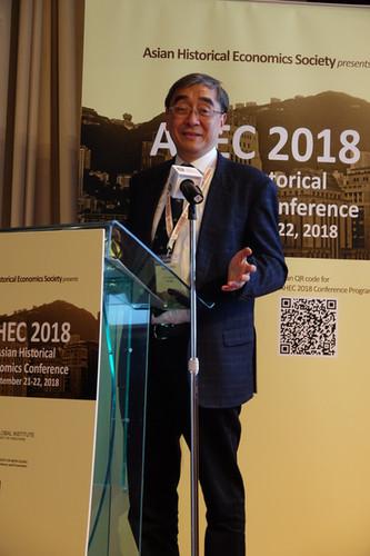 AHEC2018 Conference Dinner keynote speak