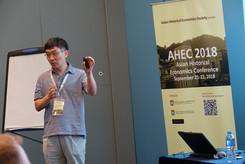 AHEC2018 DAY ONE parallel session bJPG.J