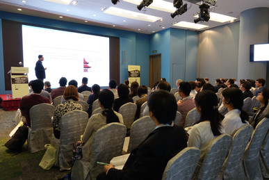 AHEC2018 DAY ONE audience 3.JPG