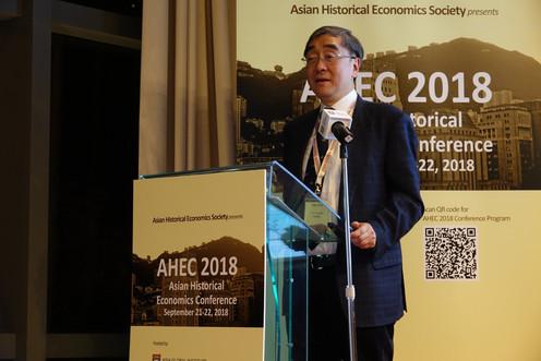 AHEC2018 Conference Dinner.JPG