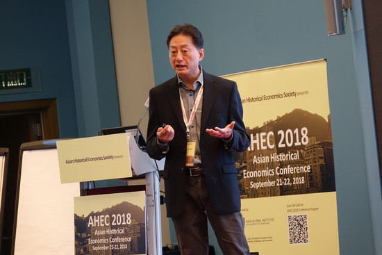 AHEC2018 DAY ONE james kung.JPG