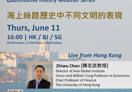 Quantitative History Webinar Series_June