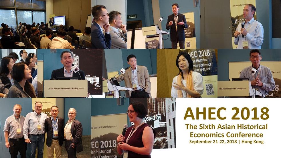 AHEC 2018 post event.jpg