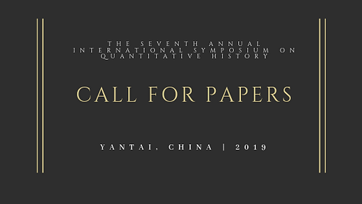 Call for Papers.png