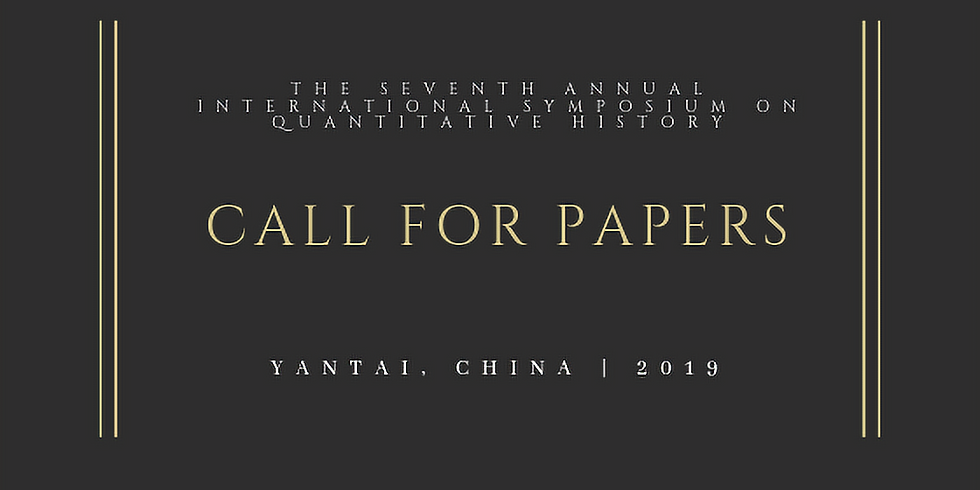 [Call for Papers] The seventh Annual International Symposium on Quantitative History