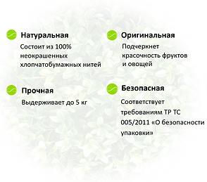 Покупатели оценят СМОЛТАЙЛАНД.png