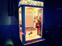 Stacker games