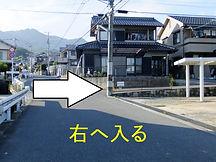 屋代 道 新D.jpg