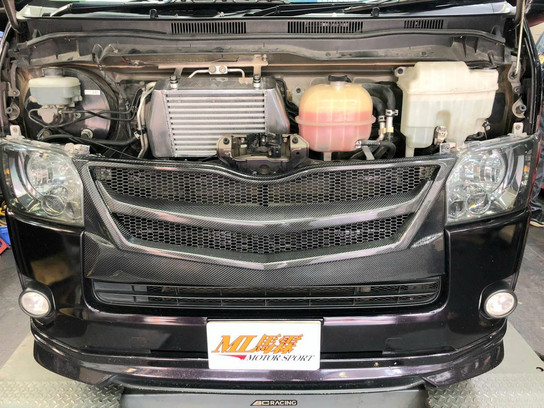 HDi GT2 intercooler kit for Toyota Hiace 200 1kd/2kd-05