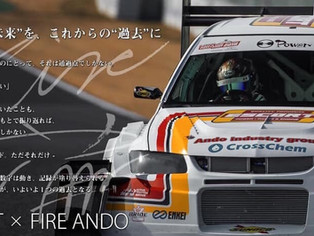 Time Attack Japan with HDi clamp  https://www.facebook.com/618022383/posts/10158134044487384/?d=n