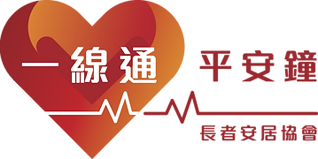 SCHSA new logo (Feb 2019).png