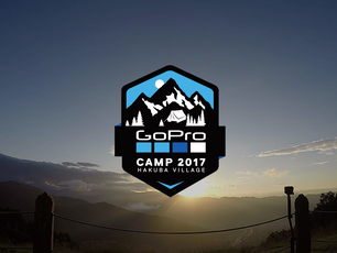 GoPro camp JAPAN 2017に参加して来ました!